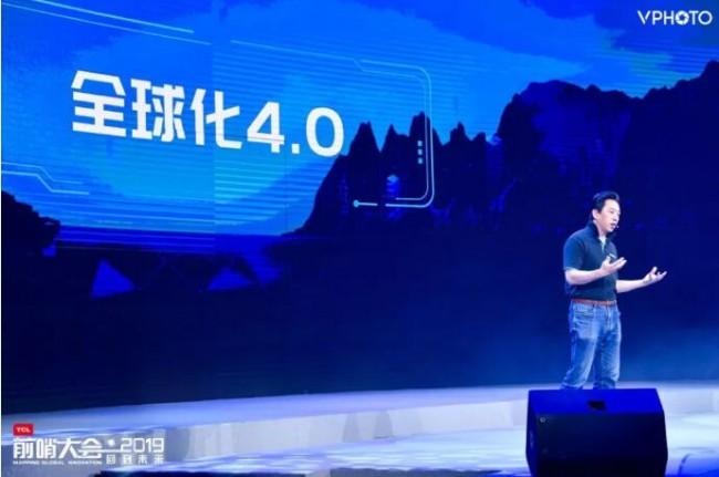 Wang Yuquan 32