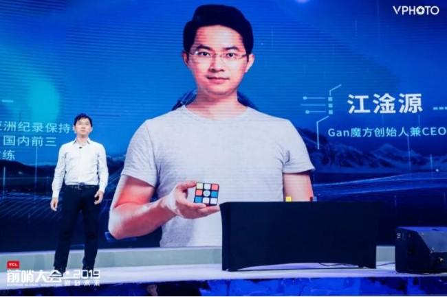 Wang Yuquan 38