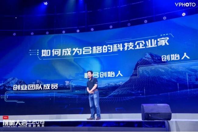 Wang Yuquan 40