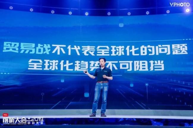 Wang Yuquan 5