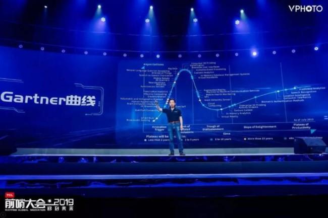 Wang Yuquan 6