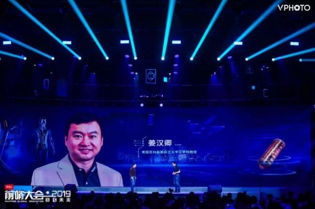 Wang Yuquan _Dr. Jiang