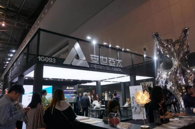 pera global_exhibition_1