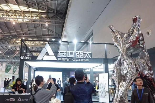 pera global_exhibition_3