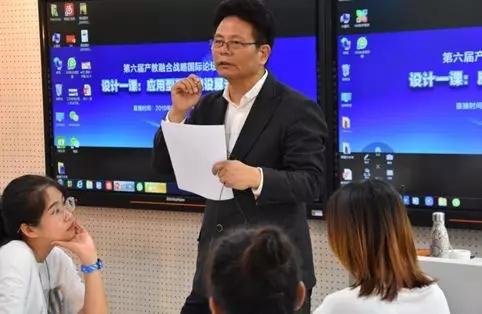 Lin Jiayang