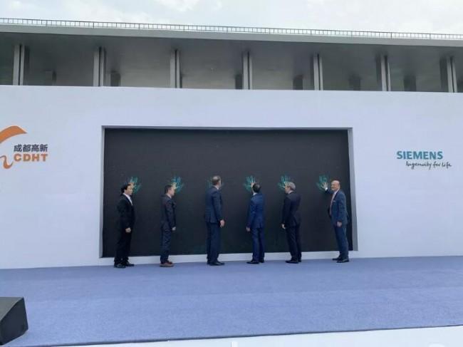 Siemens in Chengdu