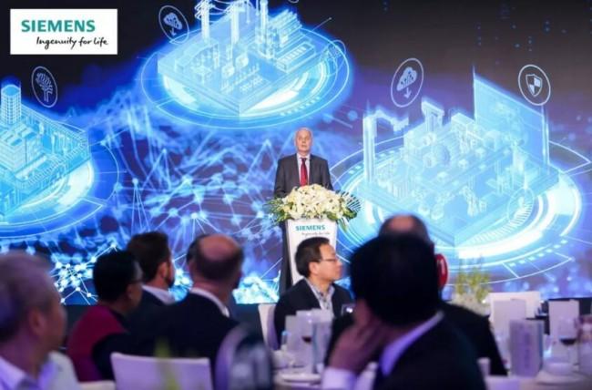 Siemens in Chengdu_2
