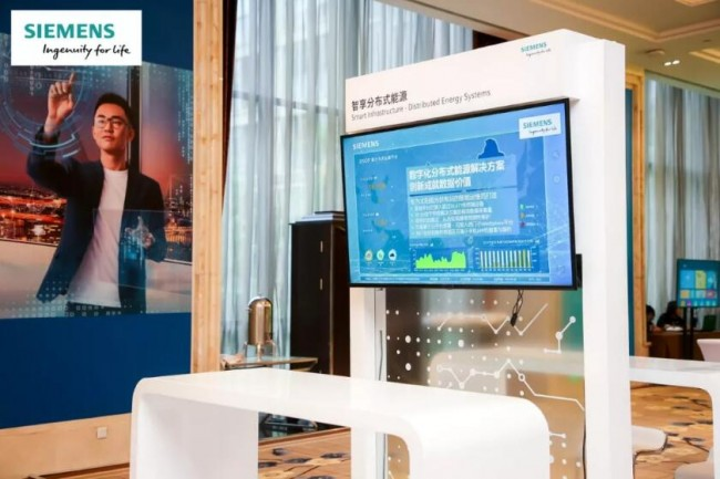 Siemens in Chengdu_3