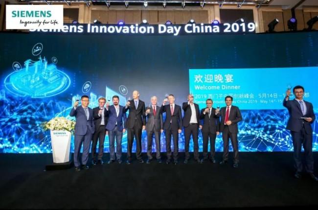 Siemens in Chengdu_4