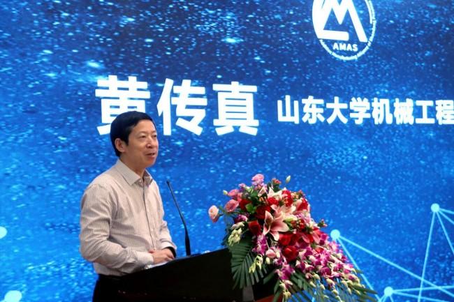 3-山东大学机械工程学院院长、联盟专家委员会主任黄传真致辞